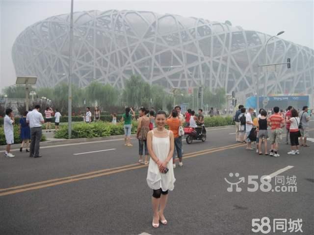 杨金华 上海58同城