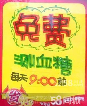 药店手绘阿胶pop海报 药店阿胶手绘pop 药店阿胶糕手绘pop