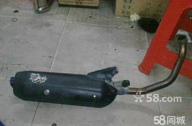 小毒蛇排气管的图片 高清图片