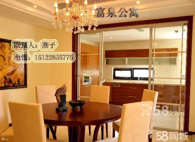 富泉公寓售楼中心,查询天津富泉公寓地图、地址、户型图、高清图片