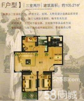 菏泽牡丹公馆效果图 菏泽牡丹公馆户型图 菏泽市牡丹区规划