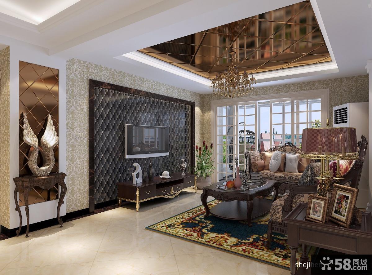 欧式客厅装修效果图 欧式客厅吊顶效果图