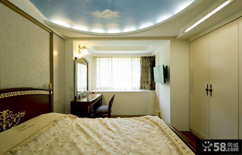 三房二厅欧式装修图