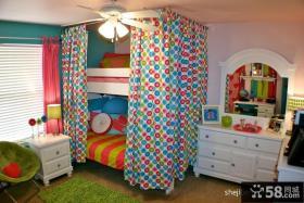 儿童房高低床床帘装饰效果图