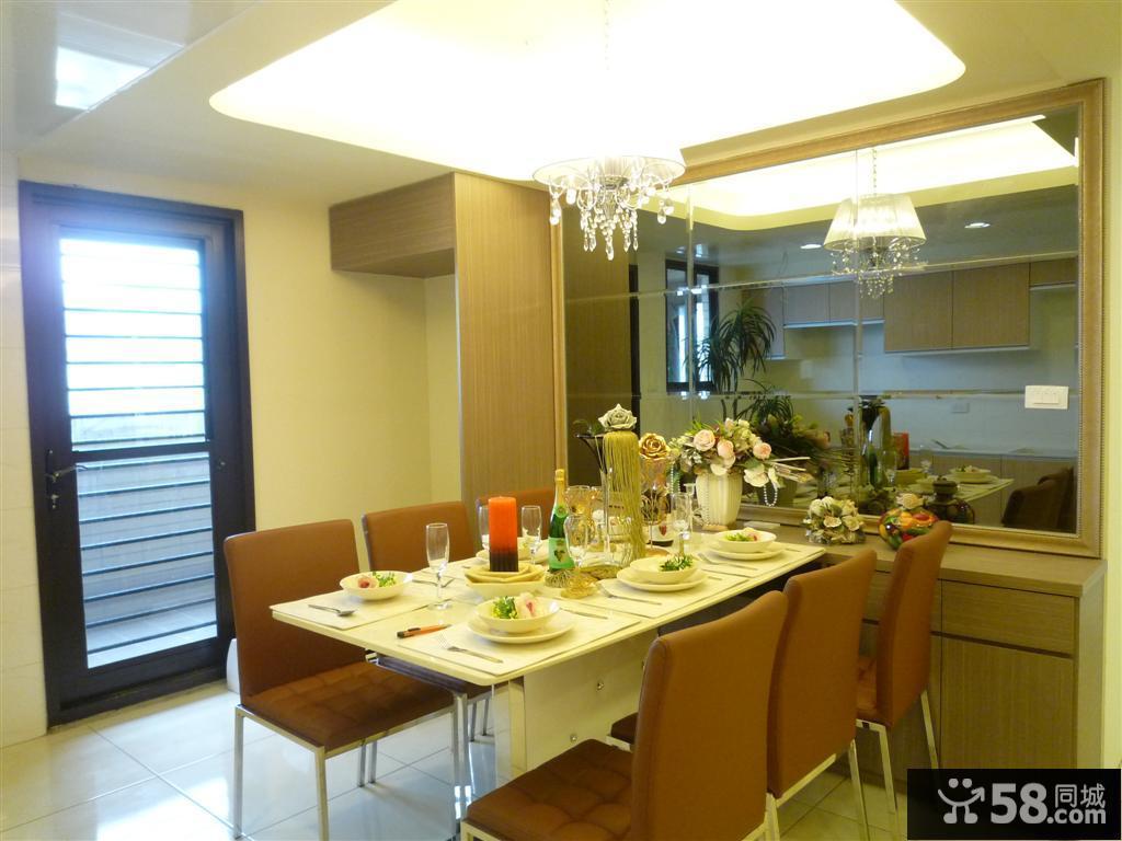 中式家庭装修