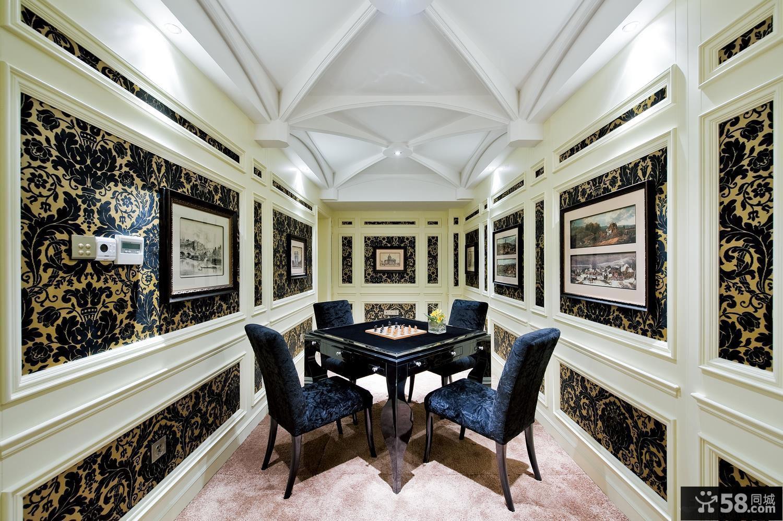 欧式高档别墅麻将室装修效果图