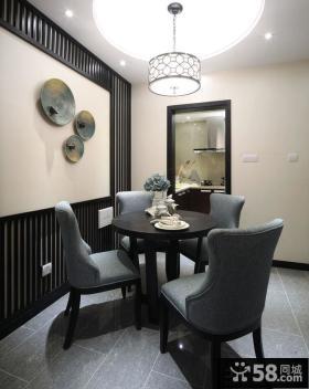 新中式家用餐厅图片