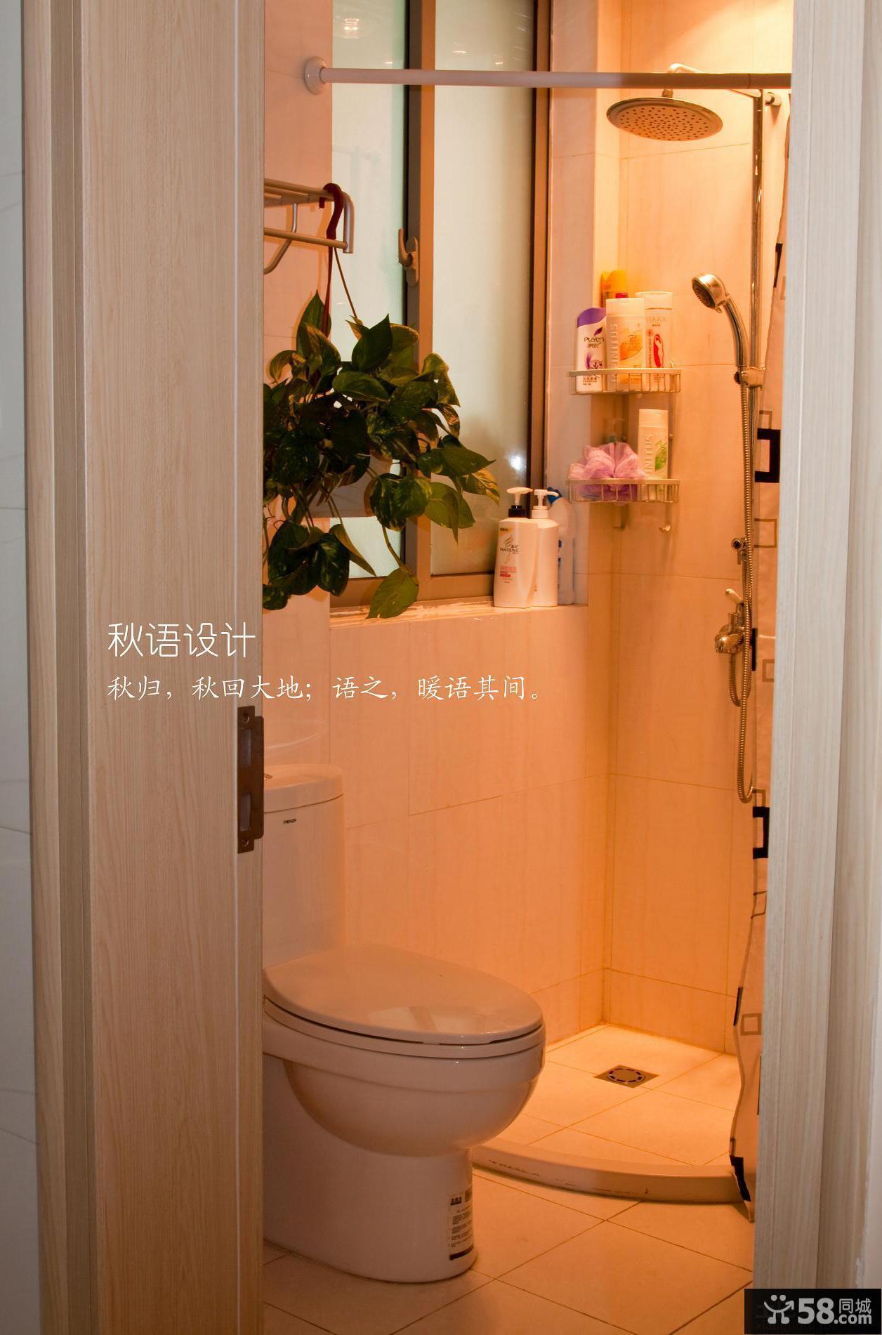 小户型卫生间装修效果图大全图片