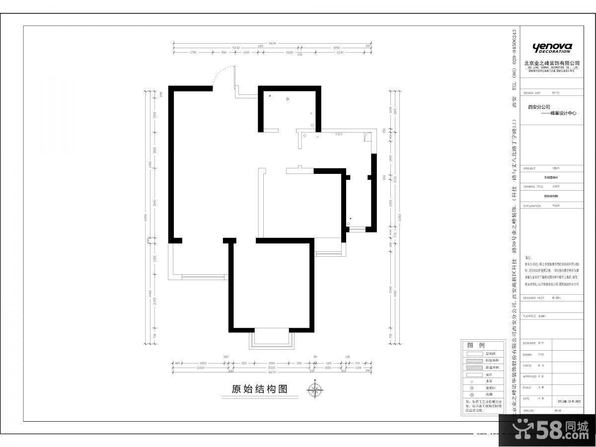 二居室原始结构图