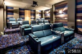 奢华的家庭影院客厅装修效果图