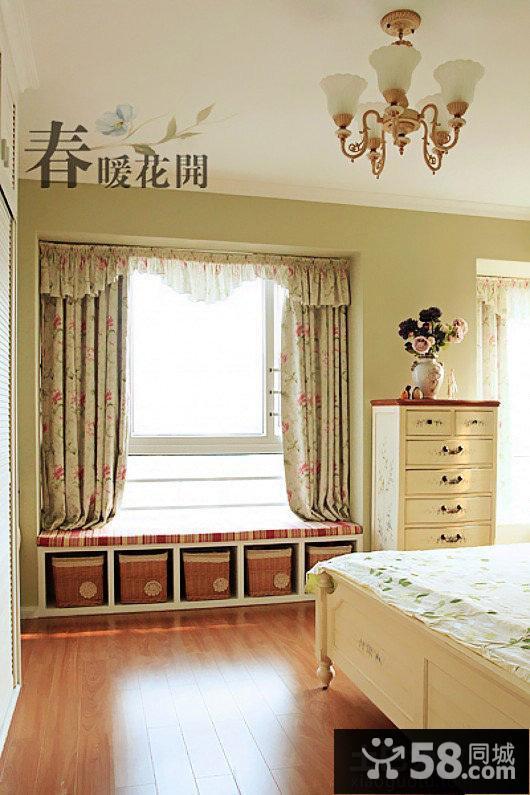 女生卧室飘窗窗帘效果图
