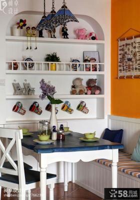 小餐厅格子架图片