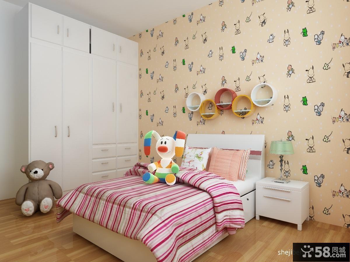 儿童房壁纸装修效果图