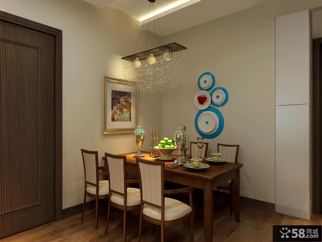 家庭餐厅墙面装修效果图