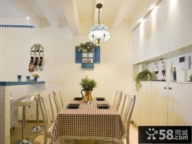 地中海一居室餐厅设计效果图