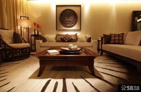 东南亚风格客厅沙发茶几图片大全