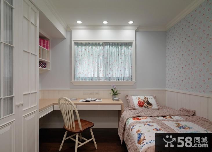 90平米小户型家装设计