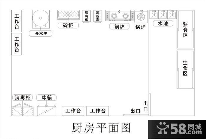 农村别墅户型设计图