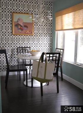 中式餐厅壁纸装修设计图