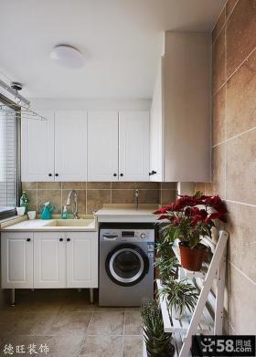 生活阳台洗衣房装修效果图片
