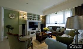 美式温馨客厅设计图大全
