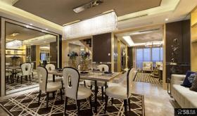 新古典风格120平米两室两厅餐厅装修图片