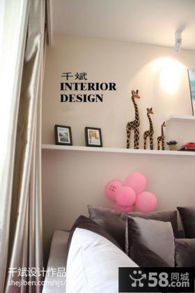 客厅置物架时尚装饰图片
