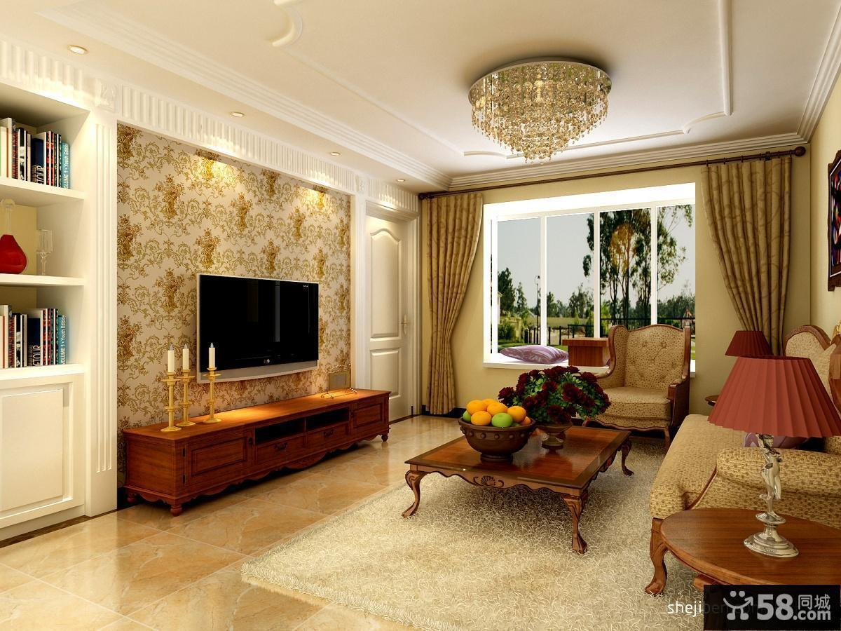 美式三居客厅电视背景墙装修效果图
