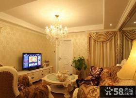 温馨欧式客厅装饰装潢