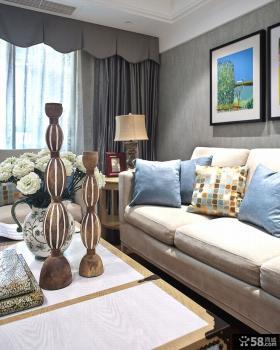 美式家庭设计小户型客厅大全