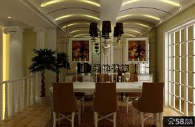 最新欧式餐厅吊顶装修效果图大全2013图片