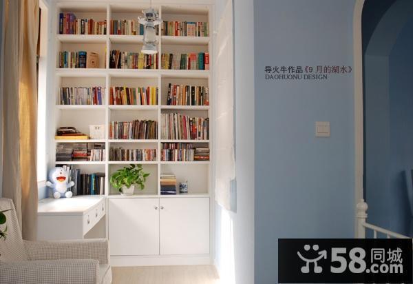 小客厅的装修