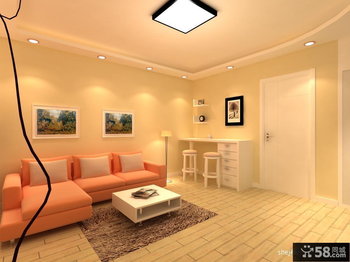简约风格暖色客厅装修效果图