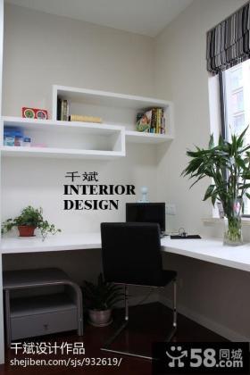 现代风格拐角书桌书房装修效果图