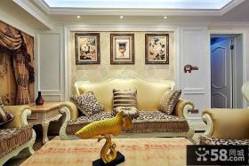 华丽温馨简欧客厅装饰设计