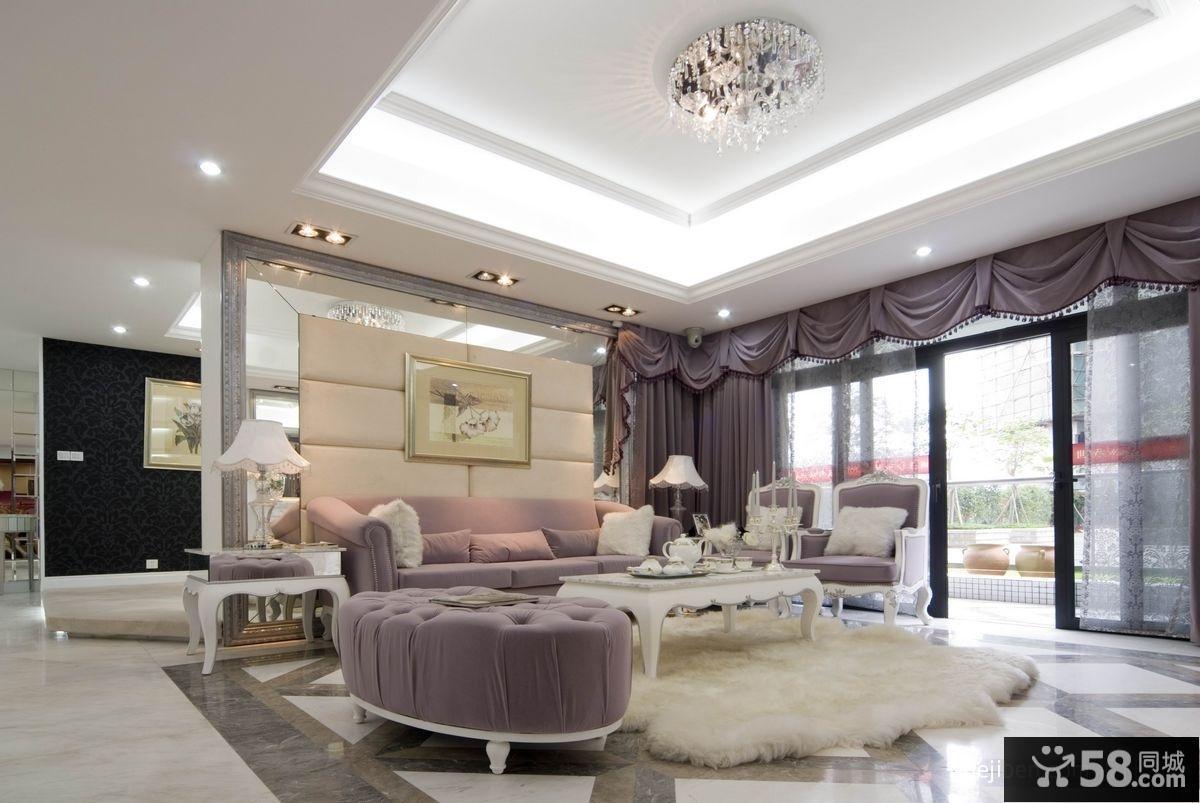 浅紫色欧式客厅吊顶效果图