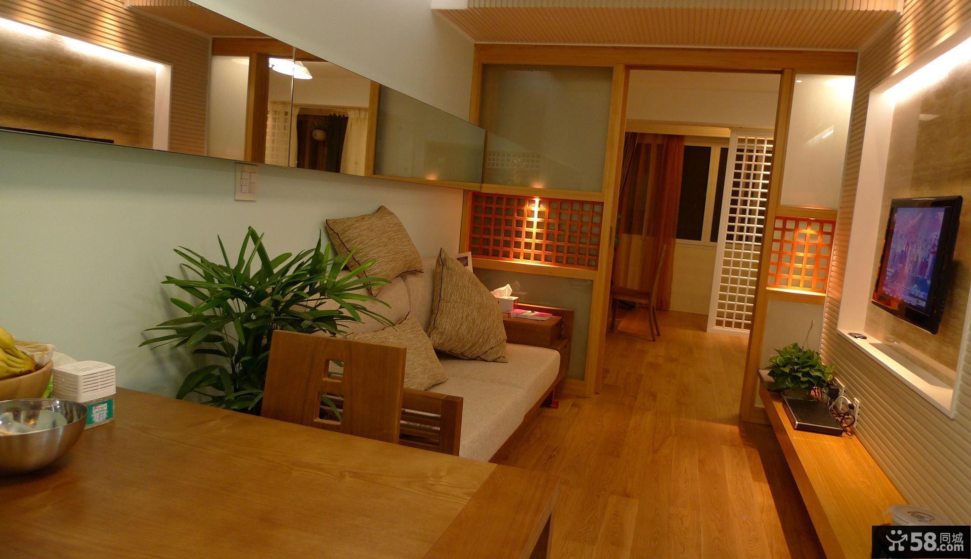 室内设计小户型