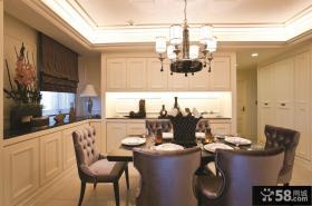 欧式现代家庭餐厅装修效果图