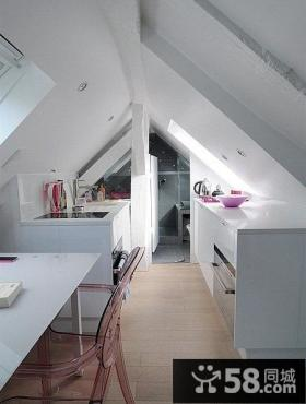 简约屋顶公寓空间巧利用设计