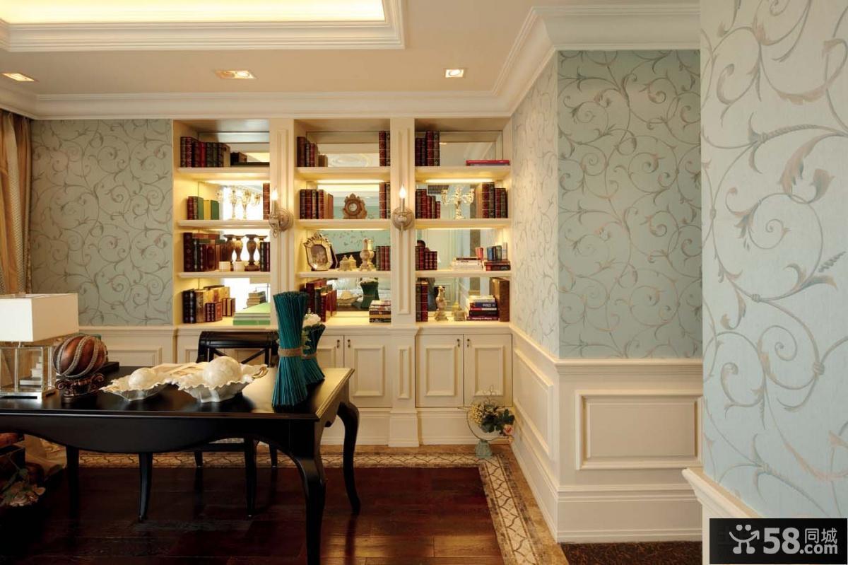 欧式风格书房装修效果图大全