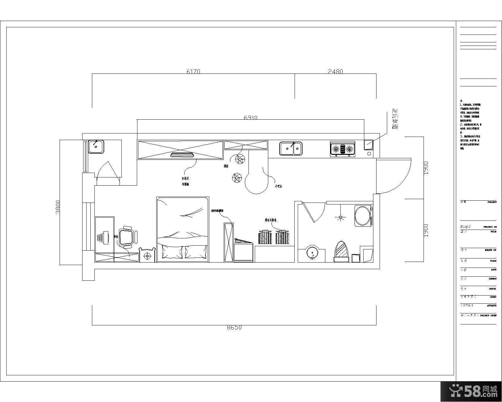 小户型设计图