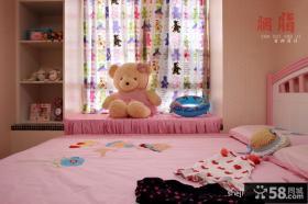 女孩儿童房飘窗窗帘效果图
