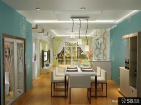 2013年二室二厅效果图