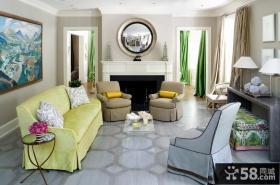小客厅装修效果图 欧式客厅装修效果图