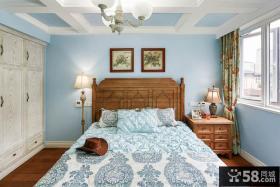 天蓝色美式卧室装饰大全