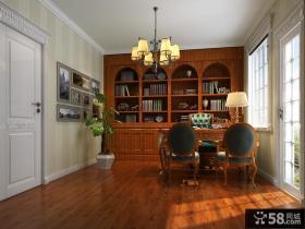 欧式书柜书房装修效果图