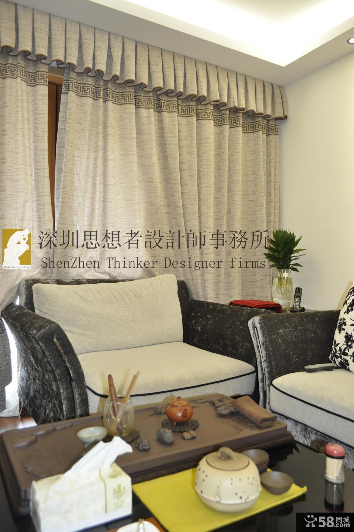 简约中式客厅窗帘效果图