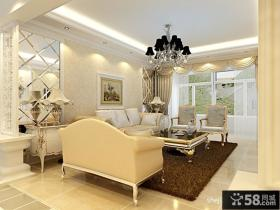 欧式现代客厅装修设计效果图大全2013图片