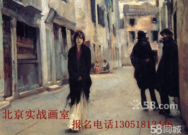 北京海淀画室 零基础学画画 一