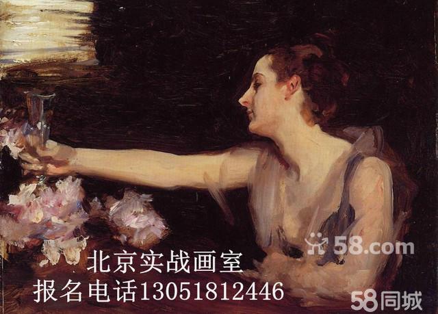 零基础学画画 北京万寿路画室
